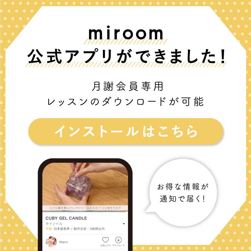 App download banner square