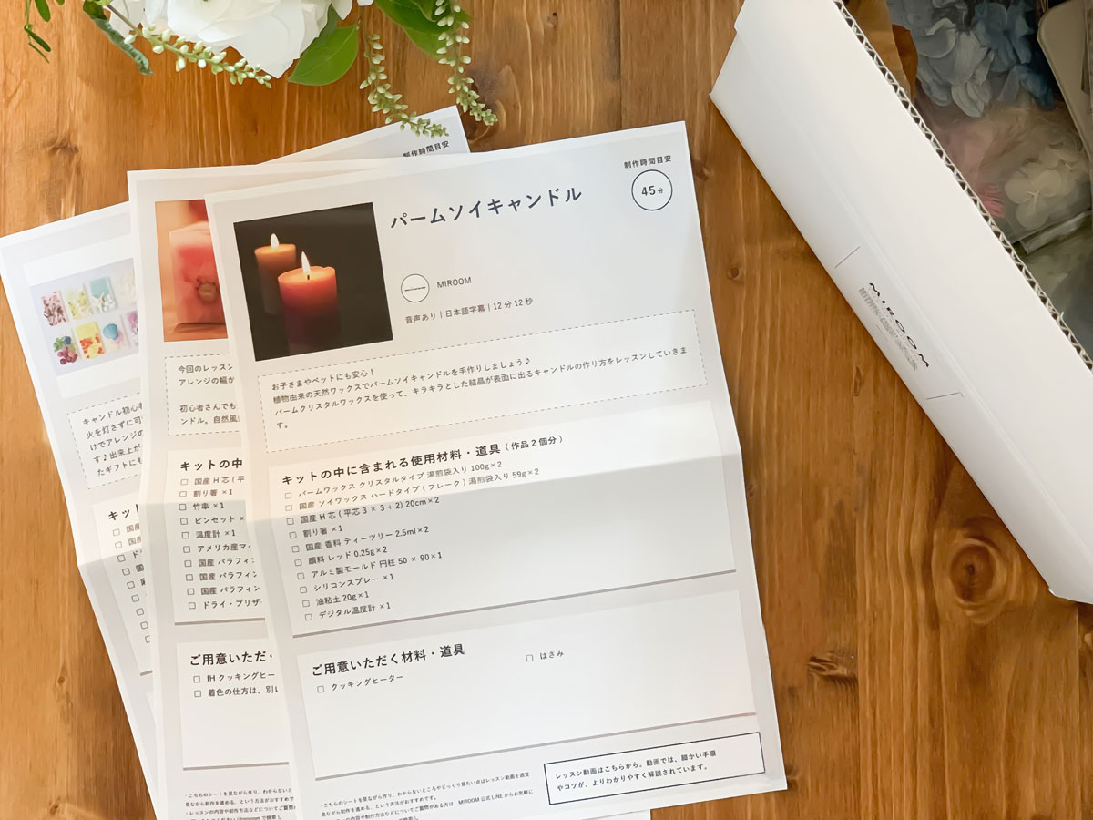 Candle lp contents 04