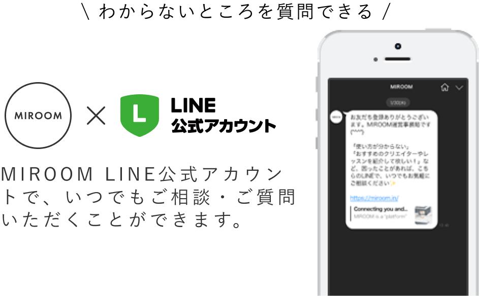 Message5