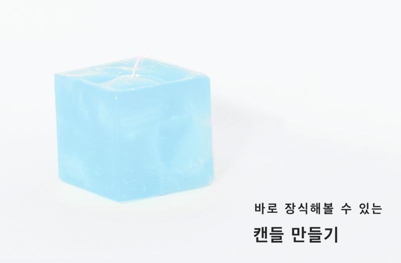 Candle top ko