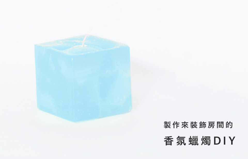 Candle top tw