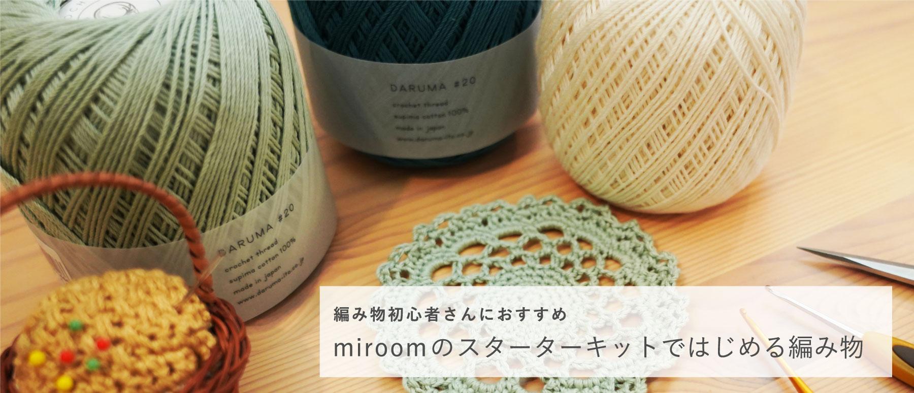 Knitting top pc