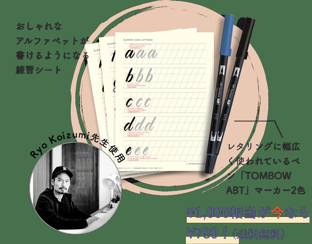 Lettering image present