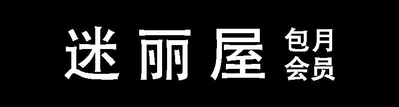 Logo sb cn