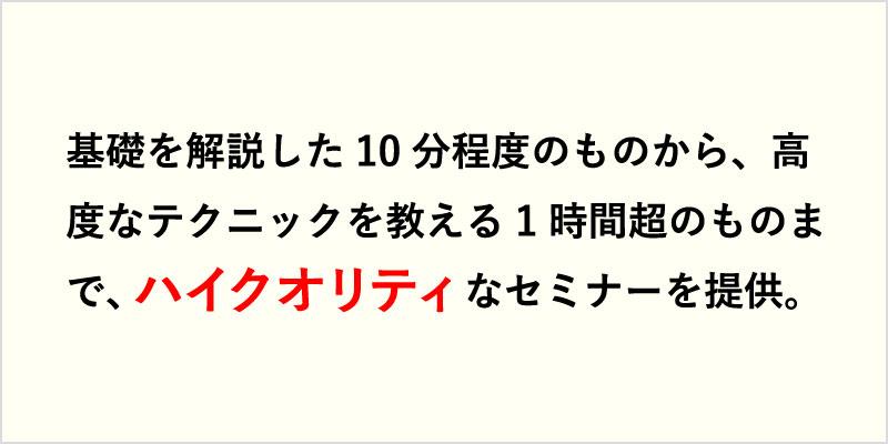 Nailbook lp slide 3