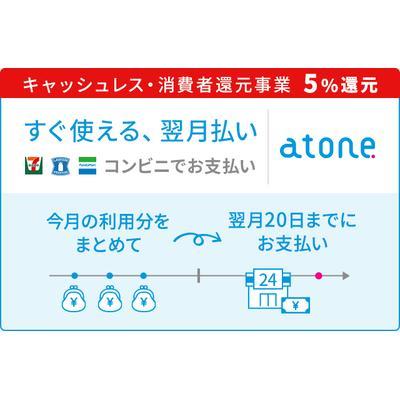 Bn cl5 atone