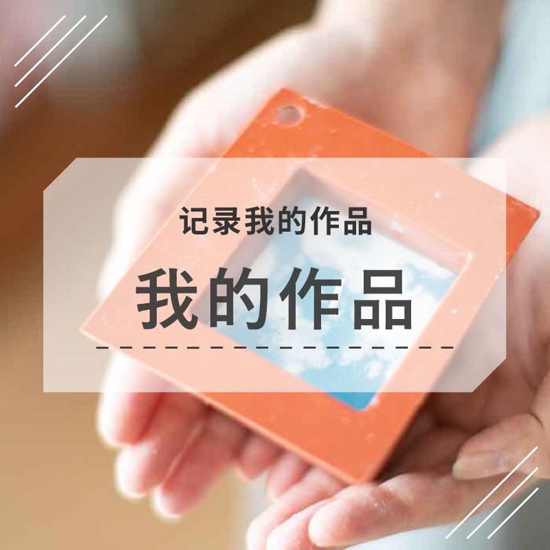 Square banner myrepo cn
