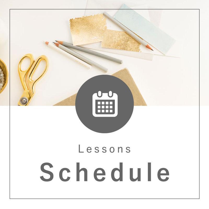 Square banner schedule en