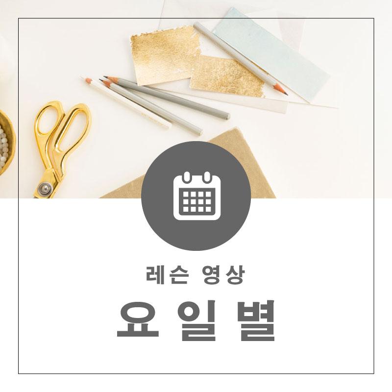 Square banner schedule ko